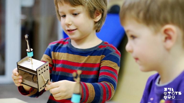 Copii la cursurile eematico